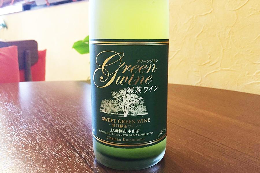 緑茶ワイン