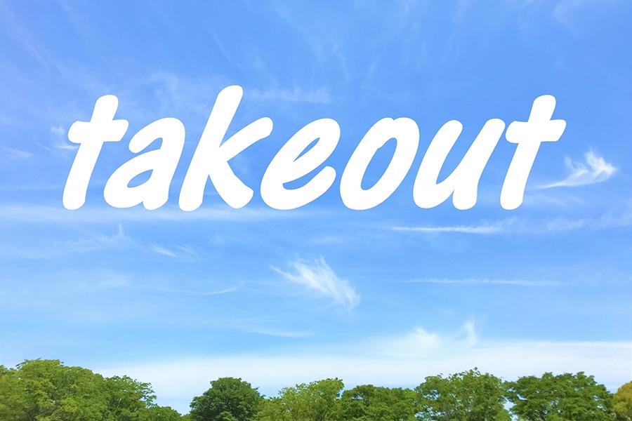 青空に書かれた「takeout」の文字