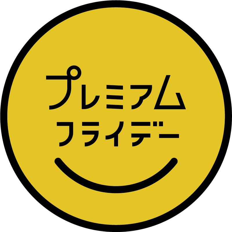 プレミアムフライデーのロゴ画像