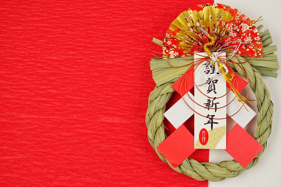 新年の挨拶のイメージ写真