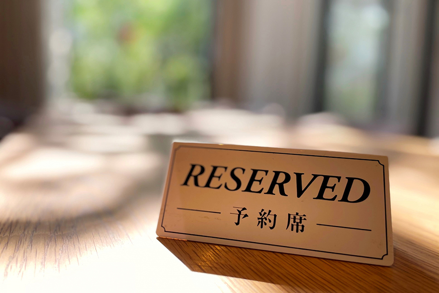 予約席のイメージ写真