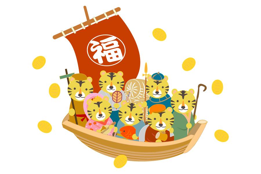 虎の七福神が乗った宝船